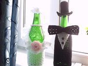 Шампанское жених неКоробка для большого подарка своими
