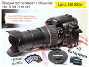 Фотоаппарат canon 20d   Tamron 18-200 3.5-6.3