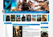 Смотреть онлайн фильмы для мегалайн