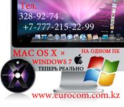 Windows 7 на Macbook и Imac в алматы,  Не удаляя Mac OS в алматы,  обновление Mac OS в Алматы,  Работаем с Mac в Алматы