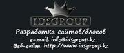 Изготовление сайтов в Казахстане