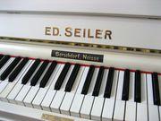 Профессиональная настройка пианино и роялей.