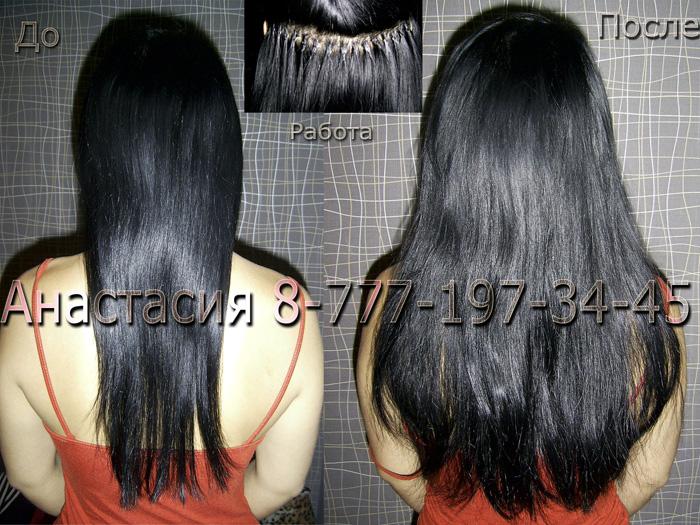 Что поможет отрастить волосы