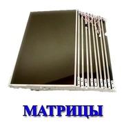 Мастерская Андромеда замена матриц экранов на ноутбуках все размеры