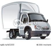 Перевозка грузов быстро и качественно