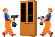 Подготовка к переезду, сборка разборка мебели