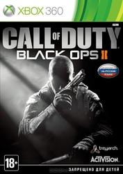 Продам Call of Duty: Black Ops 2 Nuketown 2025 Edition для Xbox 360
