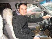 Профессиональный автоинструктор