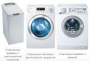 Ремонт стиральных м а ш и н  в Алматы