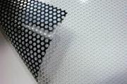 Печать на перфорированной пленке (оракал) для стеклянных фасадов в Алм