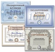 Грамоты и сертификаты в Алматы