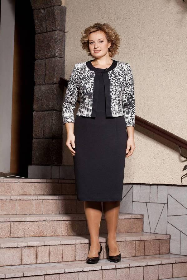 Женская деловая одежда больших размеров