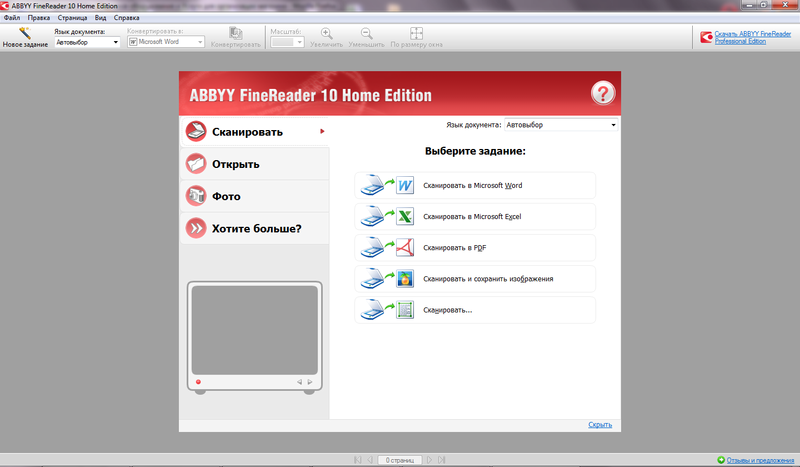 ABBYY FineReader 10 Home Edition.