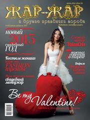 Банкетный зал свадьбы Алматы,  Ресторан свадьбы Алматы,   Свадьба в Алма