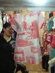Женский Рай Интернет Магазин Одежды Доставка