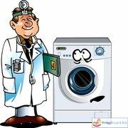 Ремонт стиральных машин в Алматы.