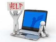 Наша работа - это ремонт компьютеров и компьютерная помощь Мы предлага