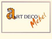 ArtDecoMebel – Мебель  на заказ