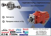 Гидронасосы,  гидромоторы для строительной и дорожной  спецтехники