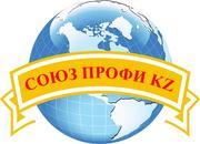 Ремонт квартир,  помещений Алматы