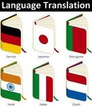 переводы,  языковые переводы