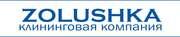 Химчистка мебели и ковров Алматы