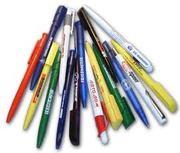 Промо ручки.