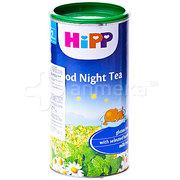 Продам детский чай Hipp