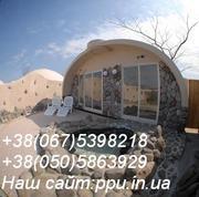 Купольные дома  110$ за м.кв, линия для производства купольных домов.