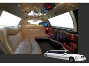 Лимузины  кортежи авто VIP класса  украшения