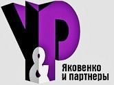 «Защита и представительство в судах Алматы»
