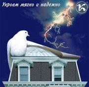 Ремонт крыши в Алматы,  кровля в Алматы