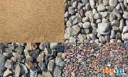 В мешках Песок,  отсев,  щебень,  глина,  цемент. Доставка до дома.