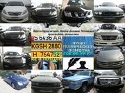 Перегон доставка оформление авто транспорт для лиц граждан Казахстана