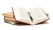 Качественные письменные переводы