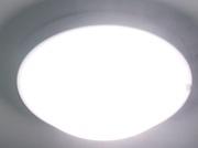 Умный светильник для дома и офиса