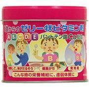 Детские витамины из Японии - ПАПА ЖЕЛЕ 5 - на 160дней