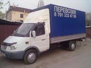 Отправка грузов из Алматы.