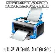Срочная заправка картриджей и ремонт принтеров в Алматы