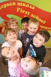 Производится набор детей в детский центр