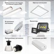 Светодиодные светильники  в Алматы