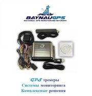 GPS трекеры ,  системы GPS мониторинга