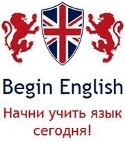 Английский,  русский,  казахский языки в Алматы.