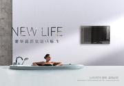 Продам  телевизор водонепроницаемый 22 дюймы