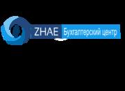 Бухгалтерский центр «ZHAE» Бухгалтерские курсы и услуги