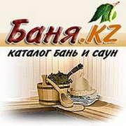 сауны и бани Алматы