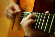 уроки гитары в Алматы