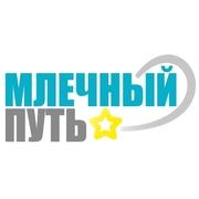 Типография в городе Алматы «МЛЕЧНЫЙ ПУТЬ»