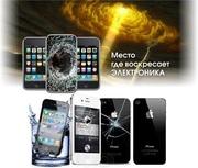 Ремонт Apple Samsung и других марок телефонов, планшетов и компьютеров