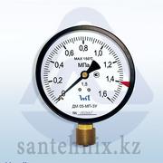 Манометр ДМ 05-МП-ЗУ